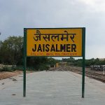 Jaisalmer of India