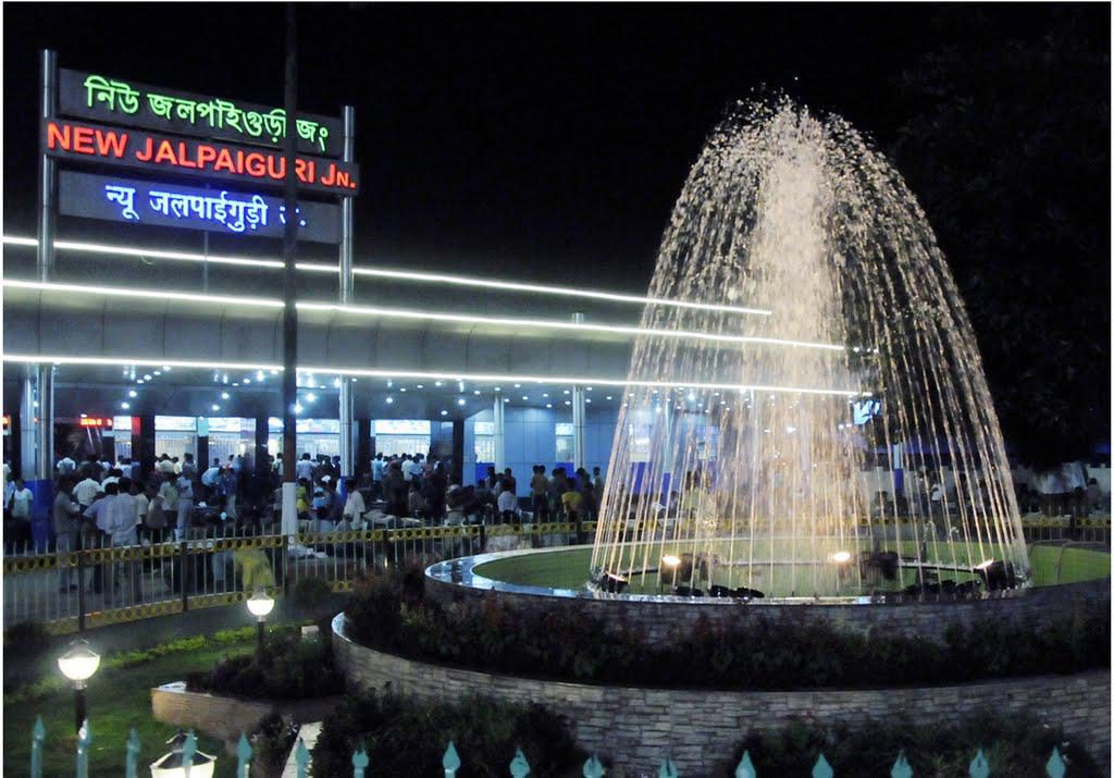 New Jalpaiguri is a railway station