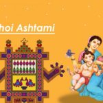 Puja of Ahoi Ashtami katha – Mothers Fasting for Their Children