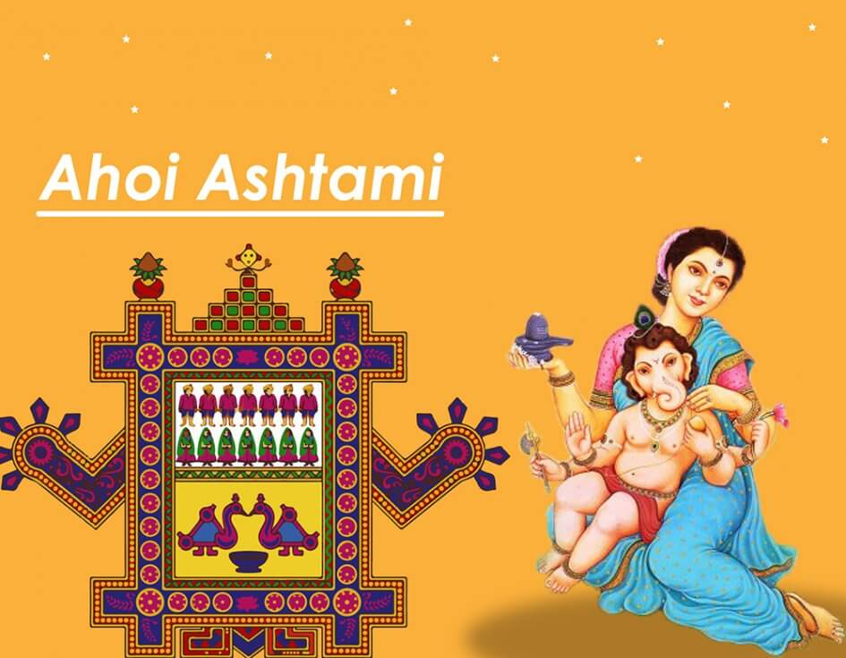 Mothers Fasting Puja of Ahoi Ashtami katha