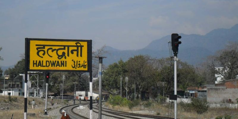 Haldwani photos