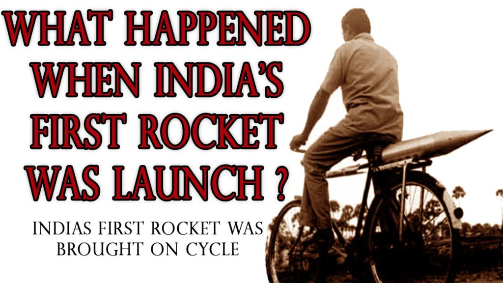 first rocket of India