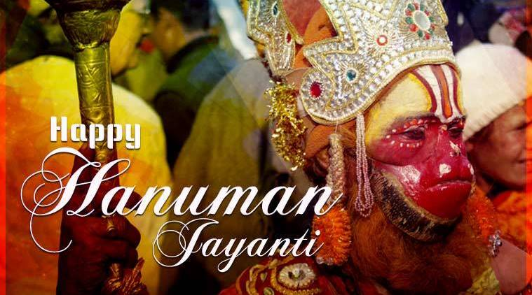 Hanuman Jayanti messages