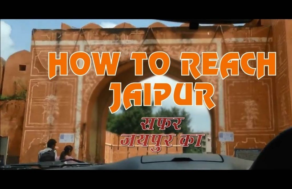 how to reach Jaipur (Delhi to Jaipur)